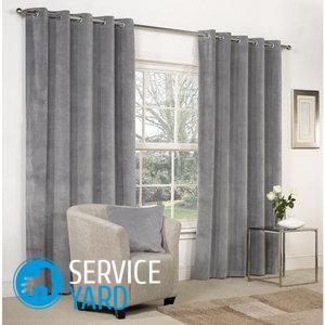 Серые обои в интерьере гостиной — подобрать шторы