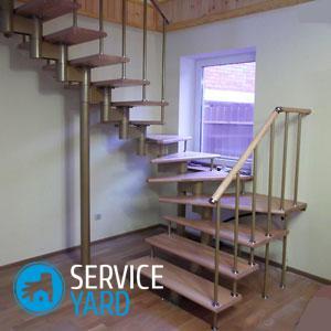 Расчет лестницы на второй этаж своими руками