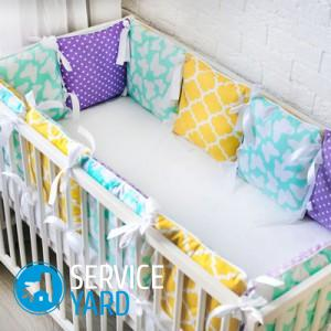Сшить бортики в кроватку для новорожденных своими руками