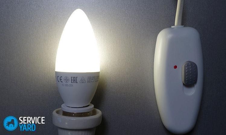 Светодиодные лампы с диммером