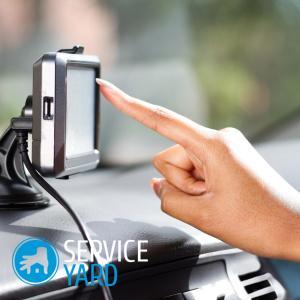Установить навигатор на телефон