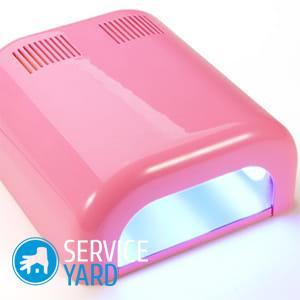 Ультрафиолетовая лампа своими руками