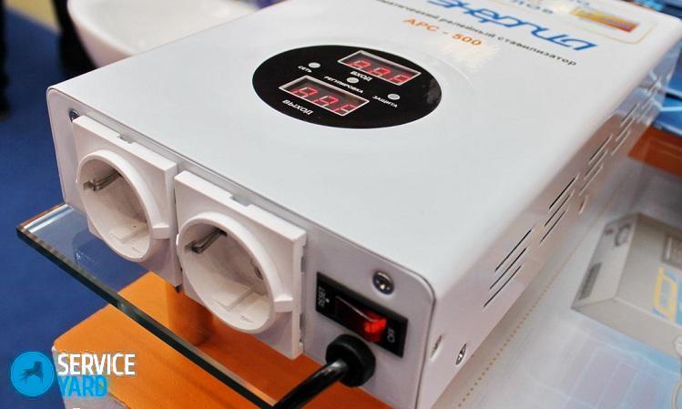 Стабилизатор напряжения для газового котла - как выбрать