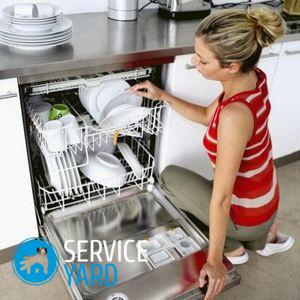 Установка мебельного фасада на встраиваемую посудомоечную машину