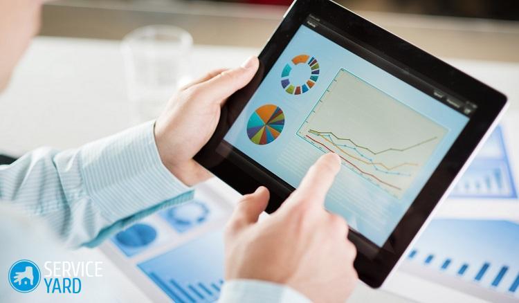 Как выбрать планшет для работы с документами и интернетом