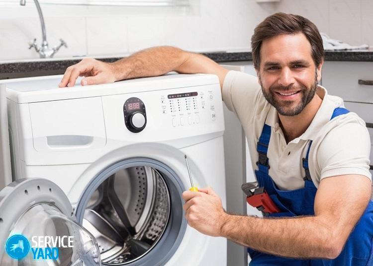 Ремонт стиральных машин - замена резинки