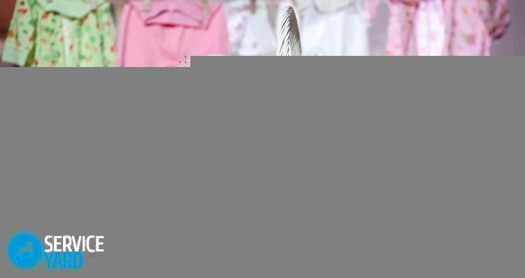 Стирка одежды для новорожденных