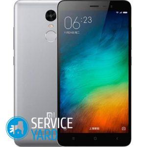 Смартфоны с большим экраном, хорошими характеристиками, ServiceYard-уют вашего дома в Ваших руках