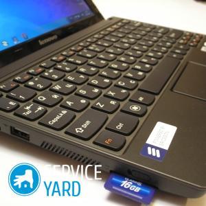 Собрать ноутбук - дело нехитрое, ServiceYard-уют вашего дома в Ваших руках