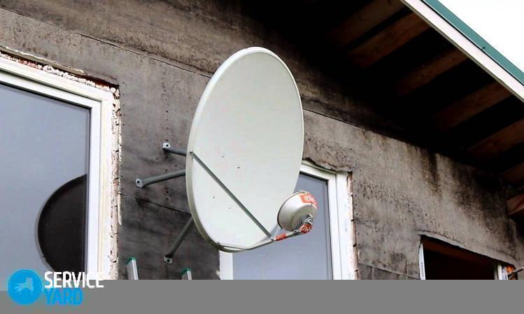 Спутниковая антенна своими руками, ServiceYard-уют вашего дома в Ваших руках