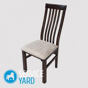 Перетянуть стулья