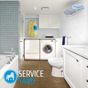 Стиральная машина в ванной комнате - дизайн, ServiceYard-уют вашего дома в Ваших руках