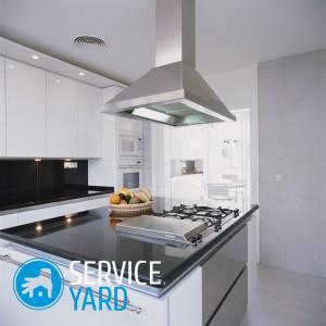 Установка вытяжки для кухни с отводом в вентиляцию