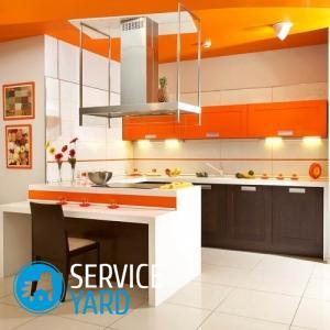 Краска для кухни моющаяся