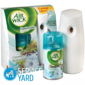 Чем вредны освежители воздуха?