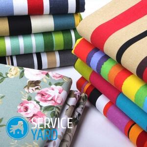 Какие вещи и ткани чаще красятся?