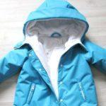 Как стирать куртку с мембраной?