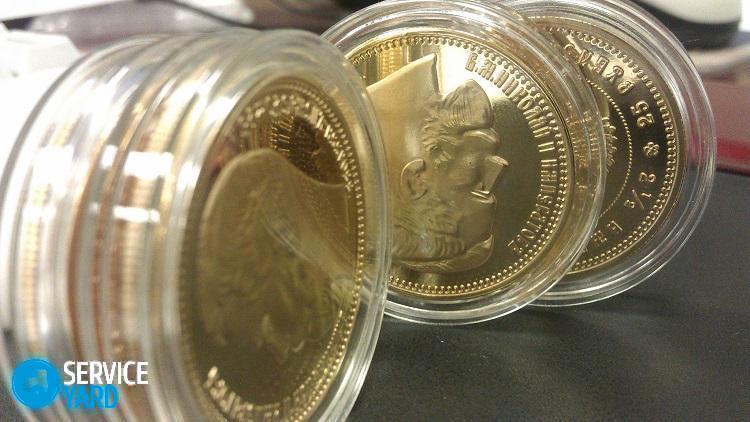 Как определить ценность монеты?