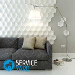 3d панели в интерьере вашего дома