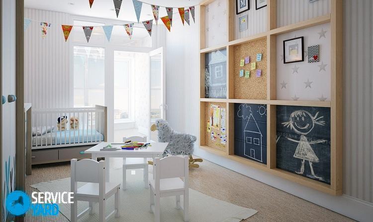 Childstarroom-1