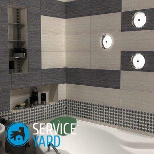 Какую плитку выбрать в ванную комнату на пол и на стену?