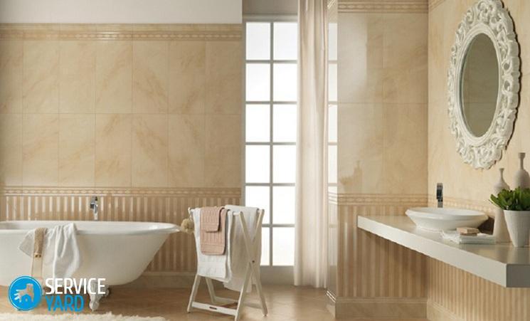 Какую плитку выбрать в ванную комнату на пол и на стену? Ремонт своими руками