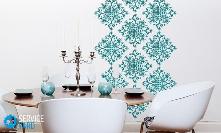 Декорации на стену в виде геометрических фигур