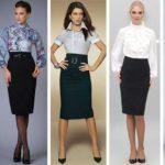 Как правильно подобрать одежду для офиса?