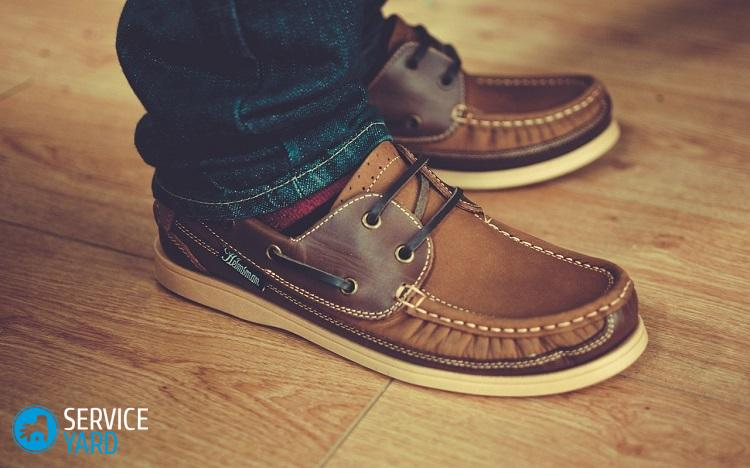 Как отремонтировать обувь своими руками?