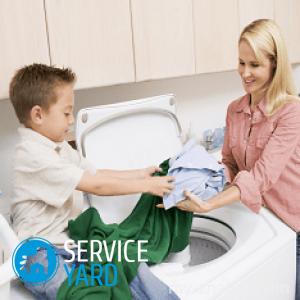 Как правильно стирать одежду?