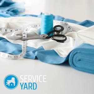 Как правильно ушить одежду?
