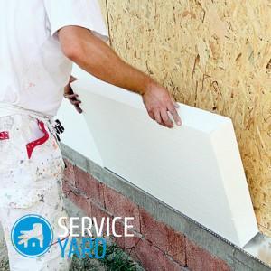 Чем лучше утеплить стены дома снаружи — пенопластом или пеноплексом?
