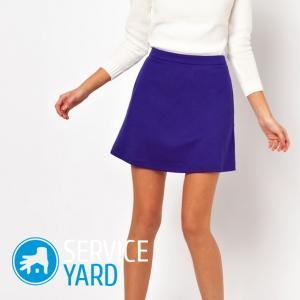 Как переделать юбку, если мала?