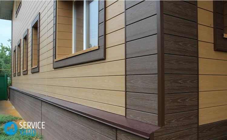 Фасадные панели для наружной отделки дома - Ремонт своими руками