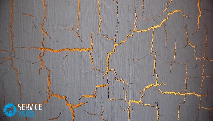 Декоративная краска для стен - Ремонт своими руками