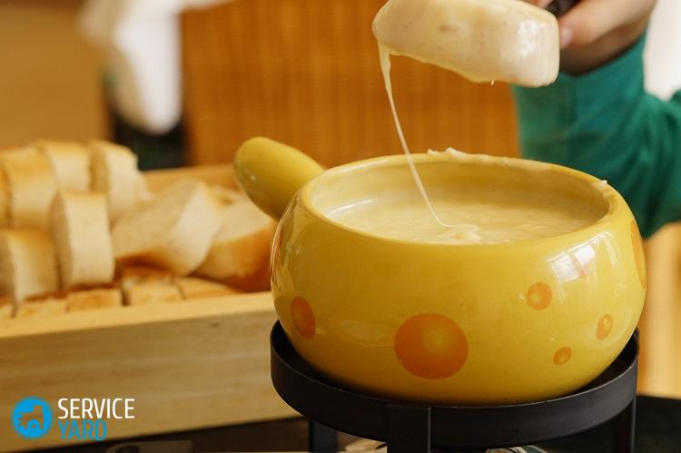 fondue-708186_1920-1