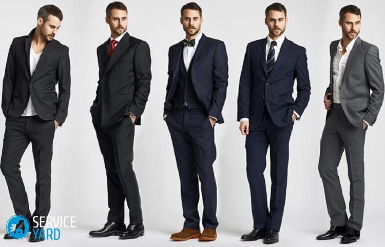 formal-wear-teaser-ny