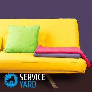 Как убрать запах с мягкой мебели?
