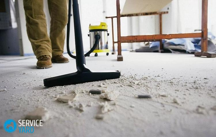 Чем отмыть пол после ремонта от побелки? Уборка в квартире