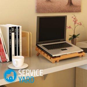 Как ускорить работу ноутбука самостоятельно?