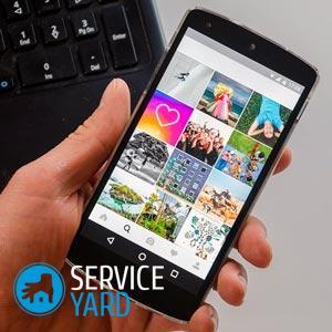 Лучшие антивирусные программы для смартфона