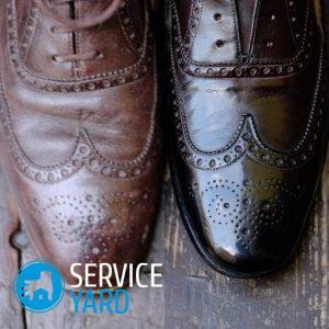 Какую лучше выбрать краску для обуви?