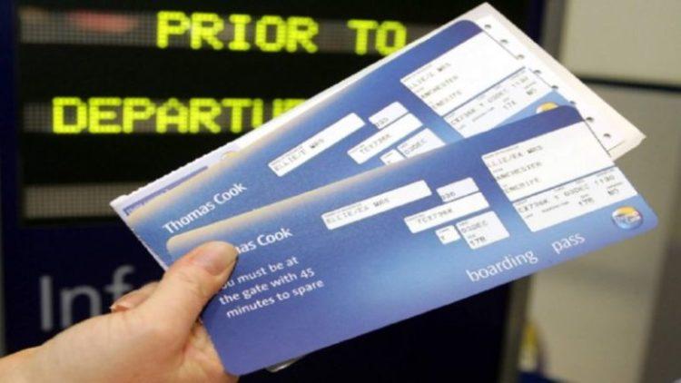 Сервис подбора выгодных билетов.