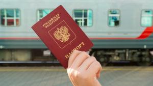 Покупка жд билетов онлайн в Беларуси