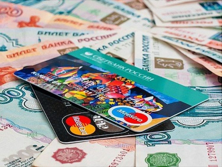 Сервисонлайн переводов и платежей