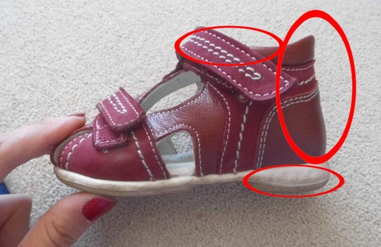 Детская обувь для воды — 5 ключевых факторов, которые следует учитывать при выборе обуви