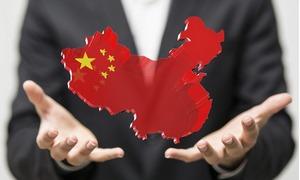 Идём на Восток: как открыть бизнес с Китаем