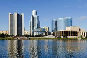 Екатеринбург — уральская столица
